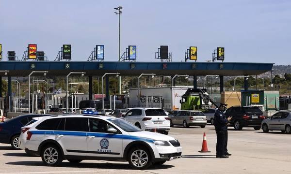 Μετακινήσεις Πάσχα: Αυτά είναι τα έκτακτα μέτρα και οι εξαιρέσεις
