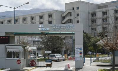 Πάτρα: 17χρονος νοσηλεύεται σε σοβαρή κατάσταση στο Πανεπιστημιακό Νοσοκομείο