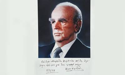 Λίγοι θυμήθηκαν τον Κωνσταντίνο Καραμανλή!