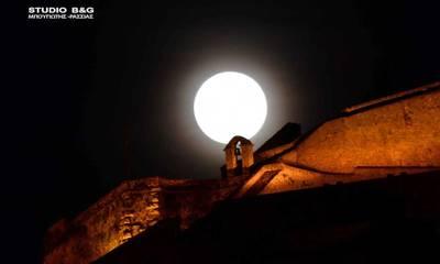 Απόψε το φωτεινότερο φεγγάρι της χρονιάς! (photo/video)