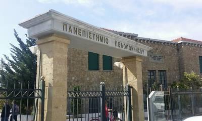 Ίδρυση Γεωργικής Σχολής στην Καλαμάτα