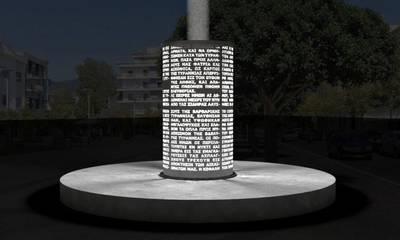 «Μνημείο φωτός» από το Ίδρυμα Καπετάν Βασίλη & Κάρμεν Κωνσταντακόπουλου στην Καλαμάτα