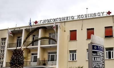 Πανικός στο Νοσοκομείο Κορίνθου: Άντρας έκοψε το μόριο του κι έπεσε στο κενό