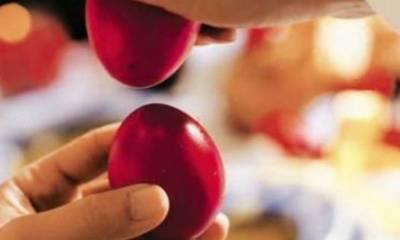 Πάσχα: Κόκκινα αυγά, λαογραφία και παράδοση