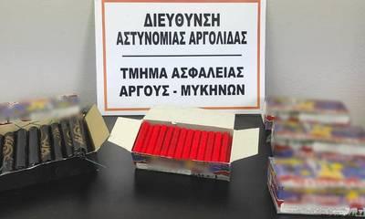 Συλλήψεις στην Πελοπόννησο από την ΕΛ.ΑΣ.