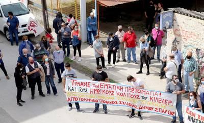 Πανεργατική απεργιακή κινητοποίηση στο Εργατικό Κέντρο Λακωνίας (video)