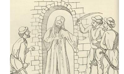 Ο Εθνομάρτυρας και Ιερομάρτυρας Μητροπολίτης Λακεδαίμονος Ανανίας Λαμπαρδής *