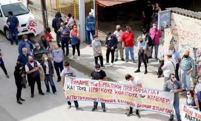 Πανεργατική απεργιακή κινητοποίηση στο Εργατικό Κέντρο Λακωνίας