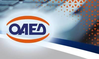 ΟΑΕΔ: Πρόγραμμα με μισθό 930 ευρώ για 2.000 ανέργους