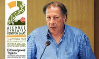 O πρόεδρος της Διεπαγγελματικής Οργάνωσης Ελαιολάδου Εμμανουήλ Γιαννούλης στο notospress.gr (audio)