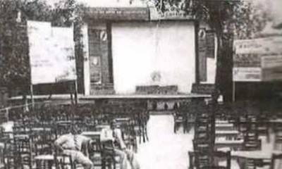 Τα σινεμά της Σπάρτης: Θερινό «ΑΤΤΙΚΟΝ»