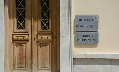 Τα νέα έργα που αποφάσισε η Οικονομική Επιτροπή στην Περιφέρεια Πελοποννήσου