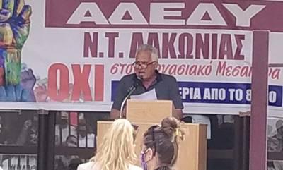 Βασίλης Σαραντόπουλος: «Μάθαμε ότι το δίκιο δεν χαρίζεται»