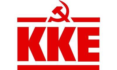 Τ.Ε. Λακωνίας Κ.Κ.Ε.: 9 Μάη – Μέρα Αντιφασιστικής Νίκης των Λαών