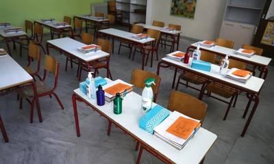 Σχολεία: Ανοίγουν αύριο νηπιαγωγεία, δημοτικά και γυμνάσια  -Τι ισχύει με τα self tests