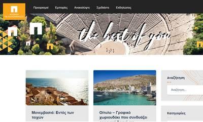 Νικολάκου: Προχειρότητα στην προώθηση του τουριστικού προϊόντος της Πελοποννήσου