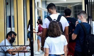 Σχολεία: Σήμερα το πρώτο κουδούνι για Νηπιαγωγεία, Δημοτικά και Γυμνάσια