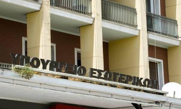 Εγκρίθηκαν προσλήψεις για πάνω από 2000 συμβασιούχους σε Δήμους