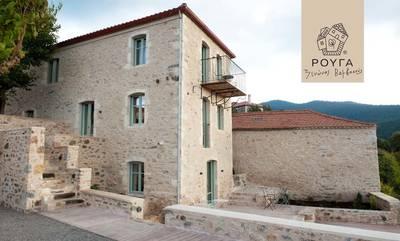 Ένας νέος ξενώνας δημιουργήθηκε στη Βαμβακού Λακωνίας από το ΙΣΝ!