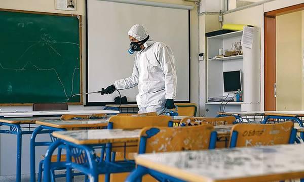 Αναστολή λειτουργίας Σχολικού Τμήματος λόγω κορονοϊού, στη Λακωνία