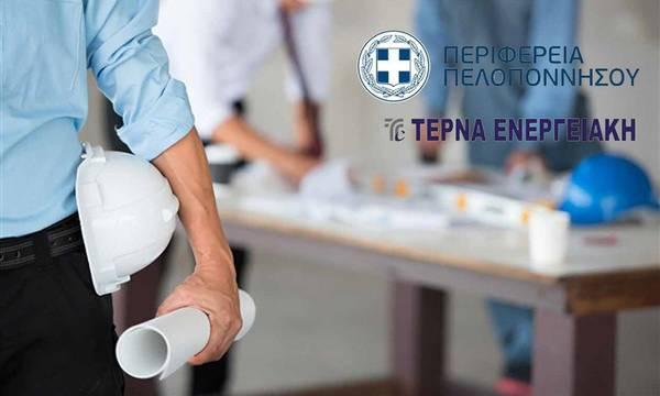 Πανωπροίκια 186.000€ στη ΣΔΙΤ για τα απορρίμματα ΤΕΡΝΑ - Περιφέρειας Πελοποννήσου!