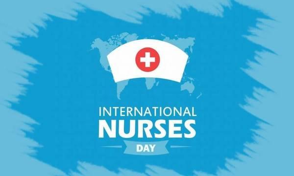 12 Μαΐου: Διεθνής Ημέρα Αδελφών Νοσοκόμων