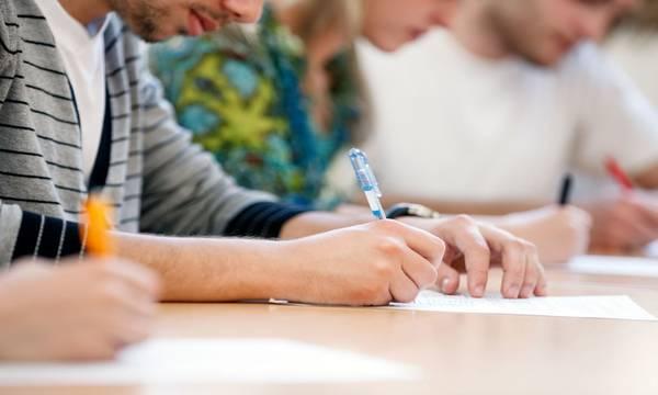 Μαθητικός Διαγωνισμός δοκιμίου από τον Δήμο Σπάρτης