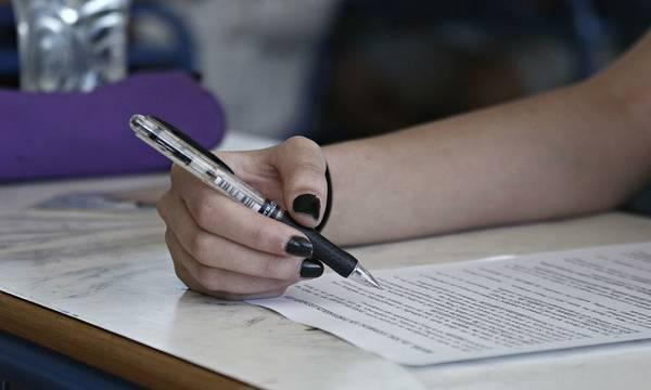 Πανελλήνιες 2021: Ανακοινώθηκαν ο αριθμός των εισακτέων και η ελάχιστη βάση εισαγωγής ανά σχολή