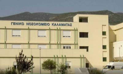 Διαγωνισμός για την προσθήκη ορόφου στο Νοσοκομείο Καλαμάτας