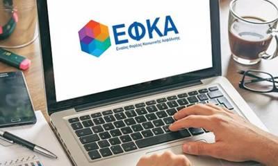 e-ΕΦΚΑ: 11 ηλεκτρονικές υπηρεσίες για τους μισθωτούς