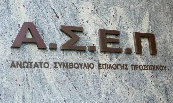 ΑΣΕΠ: Προκήρυξη για 27 προσλήψεις σε ΕΑΑ και ερευνητικά κέντρα