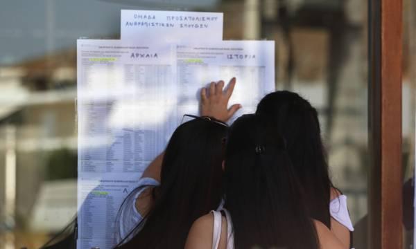 Συσπείρωση Εκπαιδευτικών Λακωνίας: «Όχι» στην εφαρμογής της Ελάχιστης Βάσης Εισαγωγής