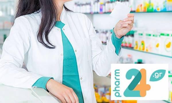 Ζητείται Υπεύθυνος Λειτουργίας για το Pharm24.gr