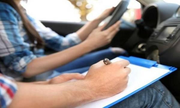Σε δημόσια διαβούλευση το Σχέδιο Νόμου για τα διπλώματα οδήγησης