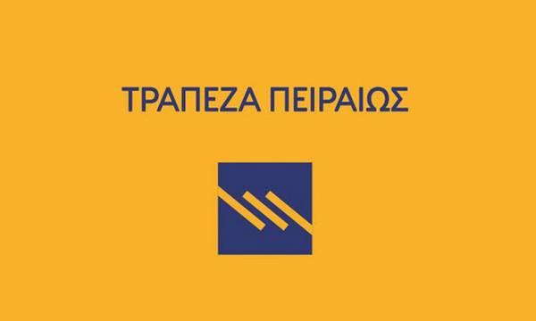 Η Τράπεζα Πειραιώς στηρίζει τις επιχειρήσεις της Τέχνης και του Πολιτισμού