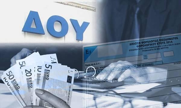 «Στον πάγο» η δόση Μαΐου στην εφορία για τις πληττόμενες επιχειρήσεις