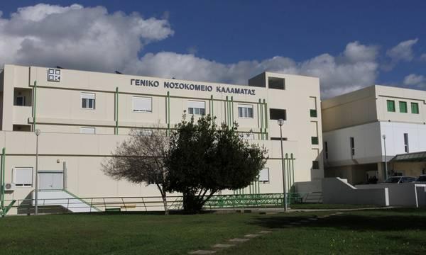 Κανένας νοσηλευόμενος στη ΜΕΘ COVID του Νοσοκομείου Καλαμάτας
