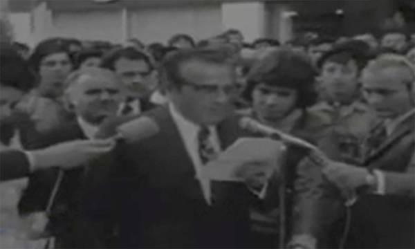 Όταν ο Κων/νος Τσάτσος ευχαρίστησε την Σπάρτη και τους ανθρώπους της (video)