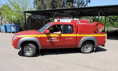 Χρησιδάνειο για πυροσβεστικό όχημα από τον Δήμο Καλαμάτας