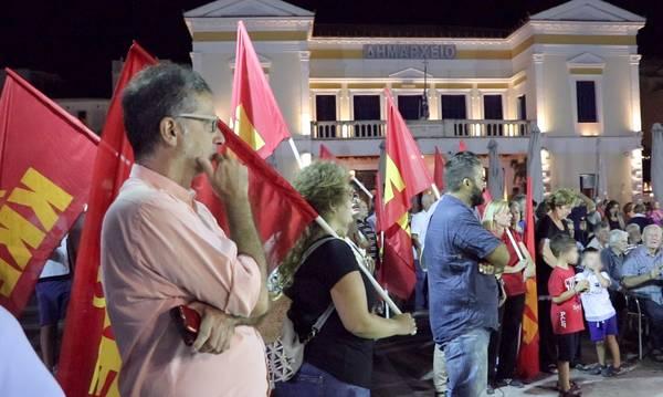 ΚΚΕ: Ανοικτή Συγκέντρωση στην Κεντρική Πλατεία της Σπάρτης