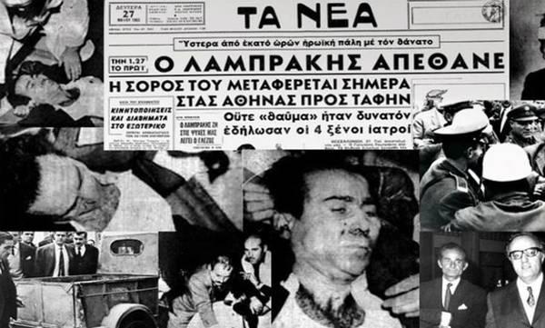 27 Μαΐου 1963: Αφήνει την τελευταία του πνοή ο Γρηγόρης Λαμπράκης