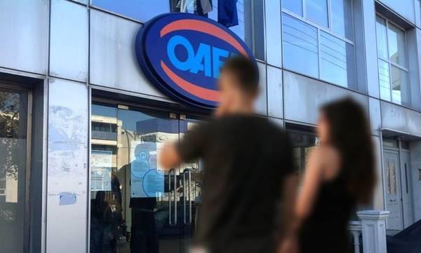 ΟΑΕΔ: Προσλήψεις μέσω της Μονάδας Εξυπηρέτησης Μεσαίων και Μεγάλων Επιχειρήσεων