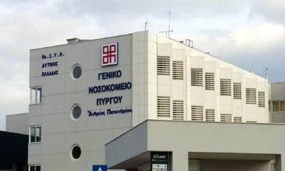 Αντωνακόπουλος: «Παραμένουν τα τεράστια προβλήματα του Νοσοκομείου Πύργου»