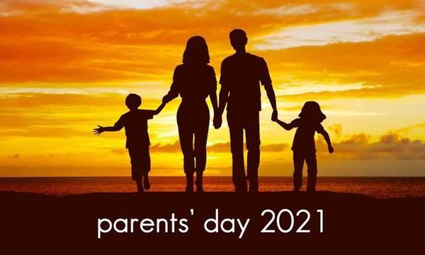 1 Ιουνίου: Παγκόσμια Ημέρα Γονέων