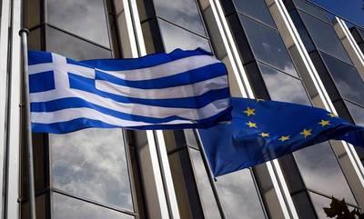 Σήμα εμπιστοσύνης στις προοπτικές της ελληνικής οικονομίας από τον ΟΟΣΑ