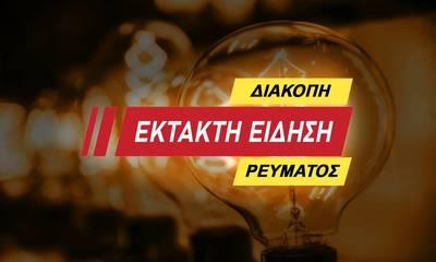 Πολύωρες διακοπές ρεύματος σε Κοινότητες του Δήμου Ανατολικής Μάνης