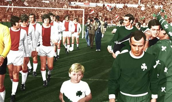 2 Ιουνίου 1971: Ο Παναθηναϊκός αντιμετωπίζει τον Άγιαξ για το Κύπελλο Πρωταθλητριών