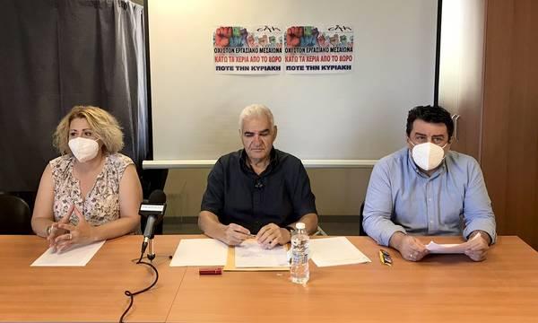 Καλαμάτα: Τα «γκρίζα σημεία» των συνδικαλιστών για το Εργασιακό Νομοσχέδιο