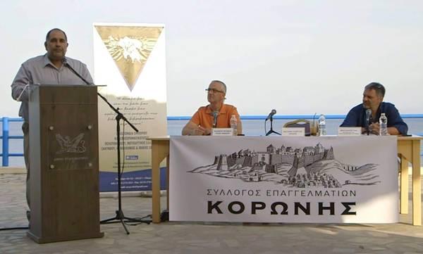 Συνεδρίασε η Ομοσπονδία και Επιχειρηματικότητας στην Κορώνη