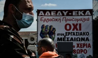 ΑΔΕΔΥ: 24ωρη Γενική Απεργία την Πέμπτη 10 Ιουνίου